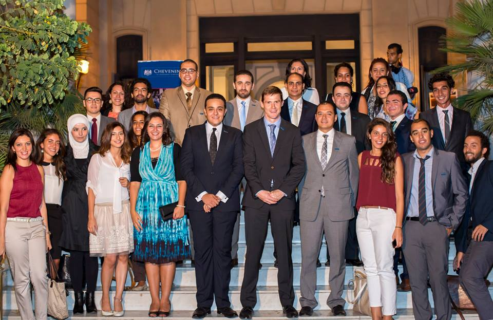 Reception to celebrate the 30th anniversary of Chevening scholarship programme