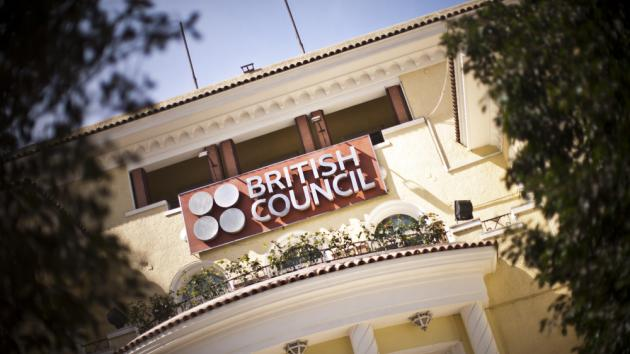british_council_agouza