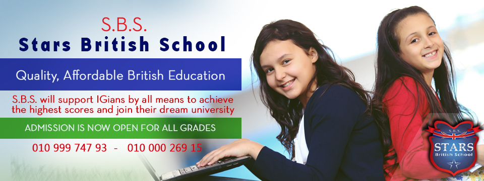 Stars British School is launching starting from academic year 2017/2018. Visit the school's page on our website for a full profile